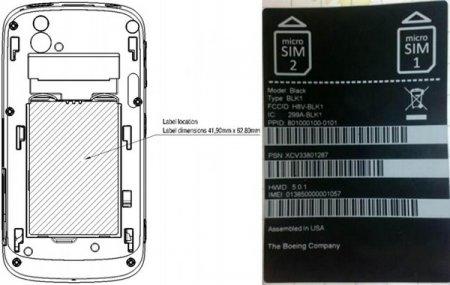 Смартфон Boeing Black с защитой данных пользователя прошёл сертификацию FCC