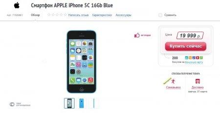 iPhone 5c в России подешевел на 5000 р, но складские запасы смартфона остаются высокими