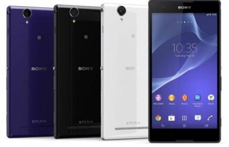 «Живые» фотографии смартфона Sony Xperia T2 Ultra примеры фото камеры