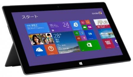 Microsoft выпустит Surface четвёртого поколения в июне 2015 года