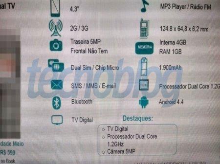 Бюджетный смартфон Moto E поступит в продажу в ближайшее время