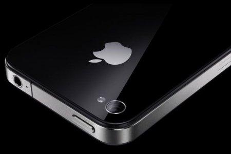 Российские цены на iPhone — самые низкие в Европе