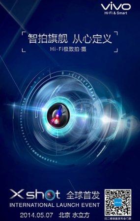 Смартфон Vivo Xshot, оснащенный камерой разрешением 24 Мп, будет представлен 7 мая