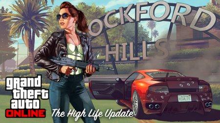 Дополнение High Life к GTA Online уже доступно