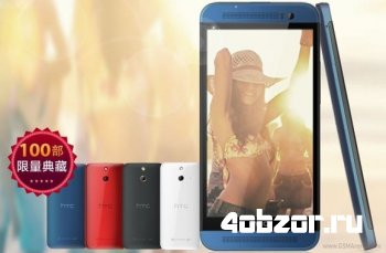новинка HTC One Vogue Edition (M8 Ace) появился на официальном сайте в Китае