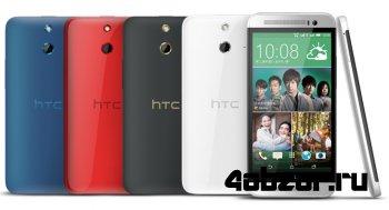 новинка HTC One (E8): пластиковая версия флагмана с 13-мп камерой