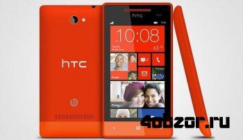 новинка Computex 2014: Microsoft и HTC совместно готовят новинки