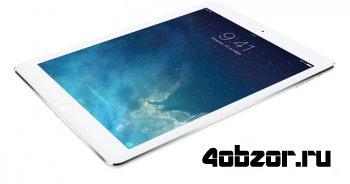 новинка iPad Air нового поколения: процессор А8 и 8-Мп камера