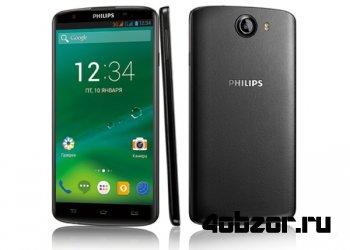 новинка Фаблет Philips I928 получил 6-дюймовый дисплей Full HD