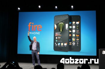 новинка Amazon представила смартфон Fire Phone с поддержкой 3D-изображения