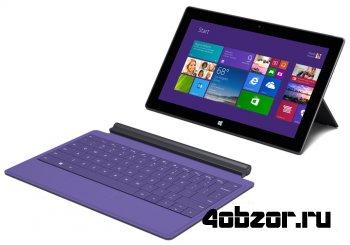 новинка Microsoft снизила цены на планшеты Surface Pro 2