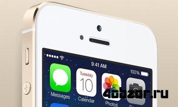 новинка Сапфировый экран будет только у 5,5-дюймовой модели iPhone 6